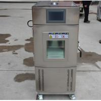 Desktop Mini Temperature And Humidity Testing Machine Stainless Steel Type