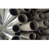 Seamless Stainless Steel Tube Manufactures