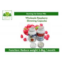 Unisex Weight Loss Diet Pills Healthy Bowel For Constipation Problem Manufactures