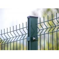 Green Powder Coating Welded Wire Mesh Fencing Panel 100 x 55 for isolation Manufactures