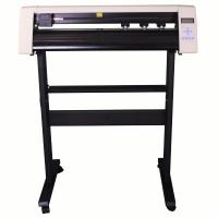China XJ720 digital cutting plotter driver With CE on sale