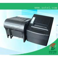 WIFI Printer: ZJ8220-WIFI,Thermal Receipt Printer Manufactures