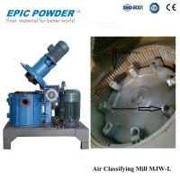 Chemical Fine Powder Air Jet Milling Machine Easy In Installation And Maintenance Manufactures