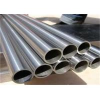20 Inch Seamless Steel Pipe , High Pressure Stainless Steel Tubing Manufactures