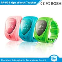 China wholesale easy use gps wrist watch for child gps watch kids on sale
