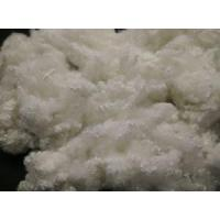 3DX64MM PSF siliconized raw white 100%polyester A Grade fiber Manufactures