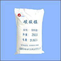 Manganese Carbonate Manufactures