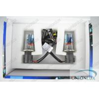 Quality Single Beam H4-3 8000K HID Xenon Light , 12V 35W / 55W Canbus HID Xenon Kit for sale