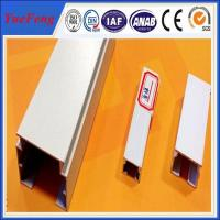 led strip aluminum channel / led mounting channel extrusion profiles aluminium Manufactures