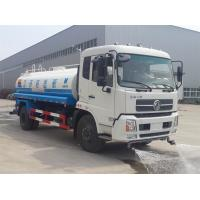 Quality 12Ton - 15Ton Water Bowser Truck Horizontal Type With Pump System / Water Gun for sale