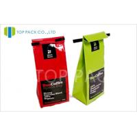 Food Grade Aluminum Foil Coffee Packaging Bags StandUp Tin Tie Gusset Manufactures