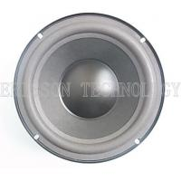 China Subwoofer 8 Inch Home Theatre Speaker Systems for Hifi home audio on sale
