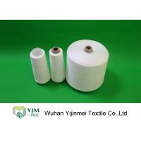 China Semi Dull Z Twist Polyester Spun Yarn Model 40s/2/3 In Ring Spun Technics wholesale