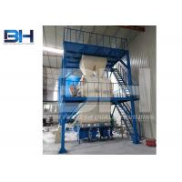China 5-8t Dry Mix Mortar Production Line High Efficiency For Tile Adhesive on sale