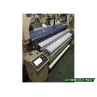 Tsudakoma Water Jet Fabric Weaving Loom Machine Dobby Shedding High Density Manufactures