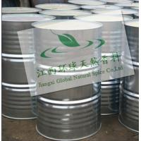Quality Pure and Natural Pine Oil 80% or 50%,65%,Organic Pine Oil,CAS 8002-09-3 for sale