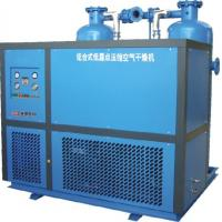 1.2m³/min Refrigerated Compressed Air Dryer With PLC Controller Manufactures