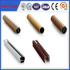 Hot! OEM aluminum track factory, supply aluminum extrusion curtain track Manufactures