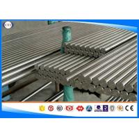 DIN1.3207 High Speed Steel Bar , 2-400 Mm Size High Speed Tool Steel Manufactures