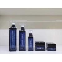 China Square Eco Friendly Cosmetic Bottle Set / Glass Cosmetic Cream Jars /Lotion bottle on sale