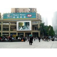 Waterproof RGB Color Outdoor LED Sign , P6 LED Digital Signs Manufactures