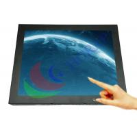 Wall - Mounted 15 Inch Small Lcd Monitor , Light Weight Industrial Lcd Panel Manufactures