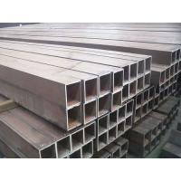 steel hollow section/square hollow sections Manufactures