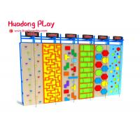 China Multi - Function Indoor Soft Play Equipment , Commercial Indoor Playground New Designed on sale