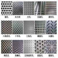 Quality decorative stainless steel sheet perforated metal panel brass colour for sale