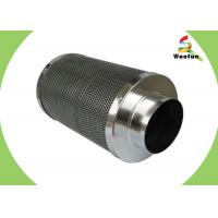 Quality Hydroponic new design size customized stainless activated high performance air filter for sale