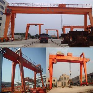 U type gantry crane, shipbuilding gantry crane, 10-75 - t electric double girder gantry crane - 30 m Manufactures