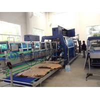 China Sink Type Wrap Around Carton Packing Machine PLC Driven  For Shampoo Bottle on sale