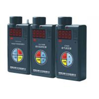 Methane Oxygen Double Parameter Detection Alarm Manufactures
