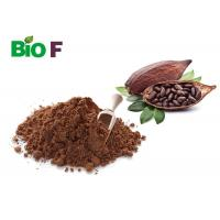 China Vegan Natural Food Flavourings Alkalized Cocoa Powder Food Grade High Calorie on sale