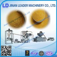 Corn crushing  food machine for sale Manufactures