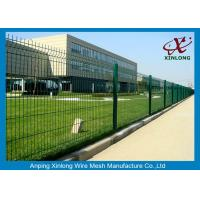 China Easy Install Iron Wire Mesh Fence for Airport Fashionable Design 50 X 200mm on sale