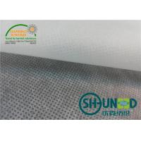 China Raw Material PP Spunbond Non Woven Fabric / Shopping Bags Polyester Spunbond Nonwoven Fabric on sale