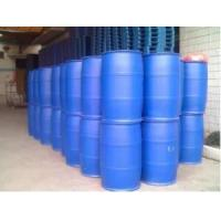 Organic Epoxy Fatty Acid Methyl Ester Hydrolysis Resistant Safe Use Odorless Manufactures