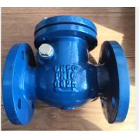 Buy cheap Swing Check Valve DN40-DN600 with EPDM seatv from wholesalers