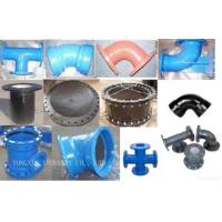 Quality Ductile Iron Pipe Fittings -all Flange Tee for sale
