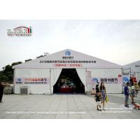 15m And 50m Width Outdoor Event Tents For Exhibition Multifunctional Manufactures