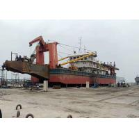 China 32 Inch Large Dig Deep Cutter Suction Dredger Cummins 1864kw Engine for sale