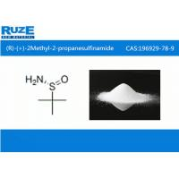 China Pharmaceutical Intermediates chiral compounds (R)-(+)-2-Methyl-2-Propanesulfinamide 196929-78-9 on sale