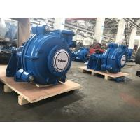 China Tobee® Centrifugal high efficient sticky fluids pump for sale