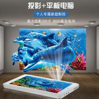China 8 Android Tablet PC Projector 4.4 Touch Screen With 16G internal memory on sale