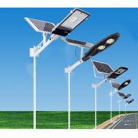 Quality Outdoor Pole Mounted Integrated Solar Powered LED Street Lights With Lithium Battery for sale