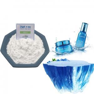 Cooling Agent CAS 51115-67-4 Cooler Ws-23 Food Additive for Beverage Manufactures