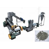 PP / PE Plastic Pelletizing Equipment , Water Ring Waste Plastic Recycling Machine Manufactures