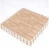 Buy cheap eco-friendly interlocking eva foam floor mats from wholesalers