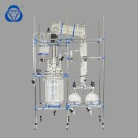 Wiped Film Distillation Apparatus Kit Excellent Anti Corrosion Ability Manufactures
